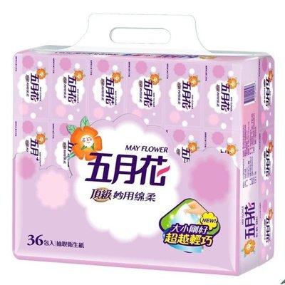 現貨 一組12包 好市多 衛生紙 五月花 輕巧包 分售