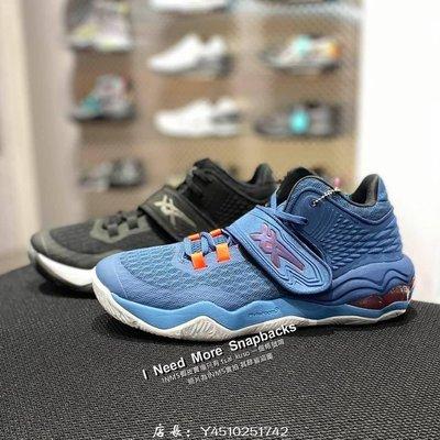 Asics INVADE NOVA  籃球鞋 男鞋 1061A029-401 1061A029-002免運