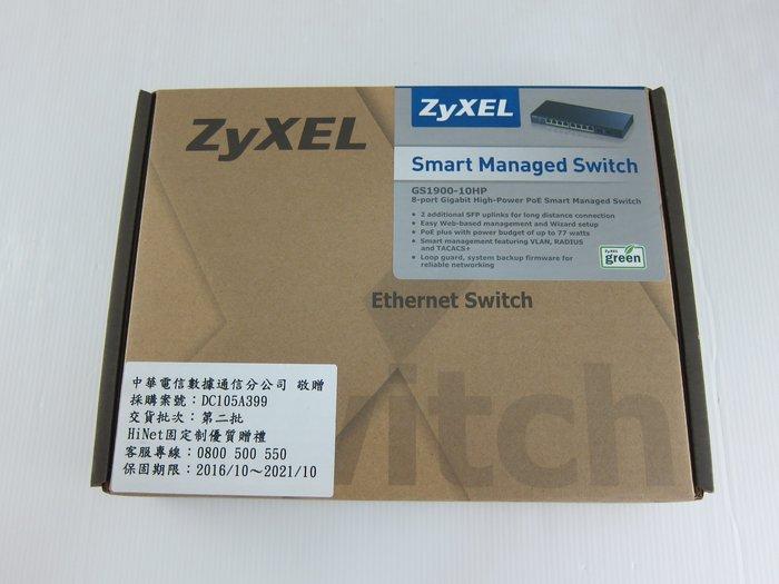 (全新品)ZyXEL合勤 GS1900-10HP 8埠GbEGbE智慧型網管PoE交換器*只要3500元*(HA053)