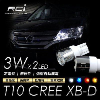RC HID LED 專賣店 高亮度 T10 LED 小燈 閱讀燈 駐車燈 停車燈 室內燈 車門燈 牌照燈 腳踏燈 D