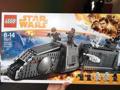 75217 Lego Imperial Conveyex Tra1sport