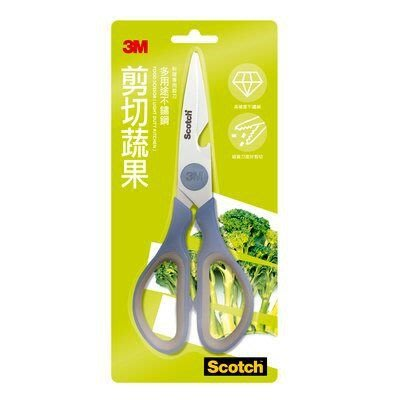3M多用途不鏽鋼料理專用剪刀-剪切蔬果 3M生活小舖