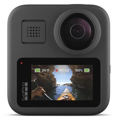九晴天 租GoPro~GoPro MAX 360 極限運動攝影機