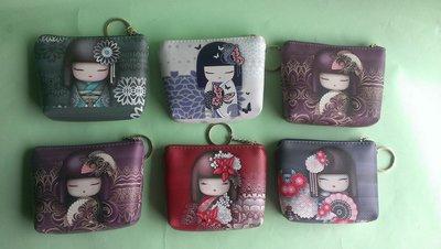 紫庭雜貨* 全新 日本東洋娃娃 可愛細膩 零錢包  小包包 化妝包 攜帶方便  顏色眾多  每個 150 元