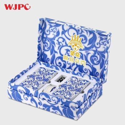 卡牌桌遊 青花瓷麻將撲克牌 紙質麻將 迷你旅游便攜麻將撲克紙牌