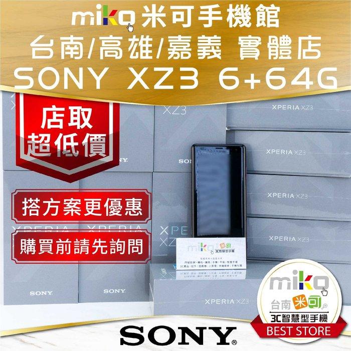 台南【MIKO米可手機館】Sony Xperia XZ3 雙卡 6+64G 攜碼亞太月租796方案 歡迎詢問