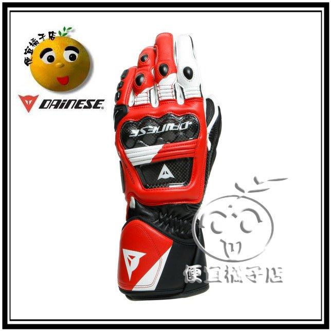 DAINESE手套 DRUID3 新款卡夢賽級長手套(可刷國旅卡) 重機專用手套 比賽專用皮革手套@便宜橘子店@