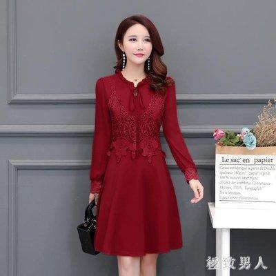 秋裝新款大碼中長款蕾絲中年媽媽裝女式修身顯瘦長袖雪紡洋裝 DN17901