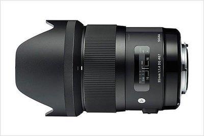 【台中 明昌攝影器材出租 】Sigma 35mm f1.4 for Canon,  另有 鏡頭出租 相機出租 台中市
