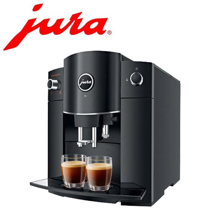 瑞士 Jura 優瑞 D6 2019 全新上市 全自動 咖啡機  琴鍵黑 磨豆機 15215 全新 空運