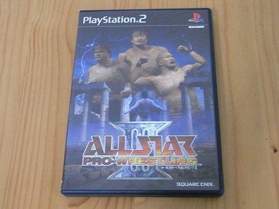 【小蕙館】PS2~ All Star Pro Wrestling 全明星職業摔角3 (純日版)