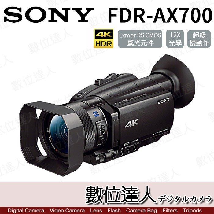 【數位達人】平輸 SONY FDR-AX700 攝影機 AX700 超級慢動作 另 NX100 AX100 MC2500