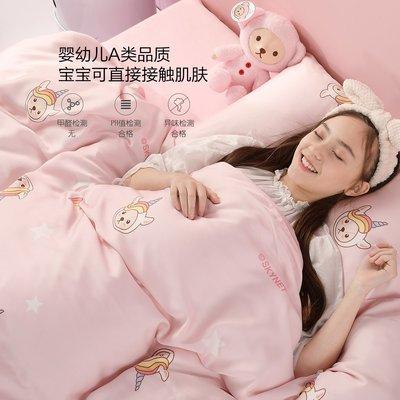 居家床單被罩四件套水星家紡60S天絲抗菌三/四件套學生宿舍粉色套件女生卡通泰迪