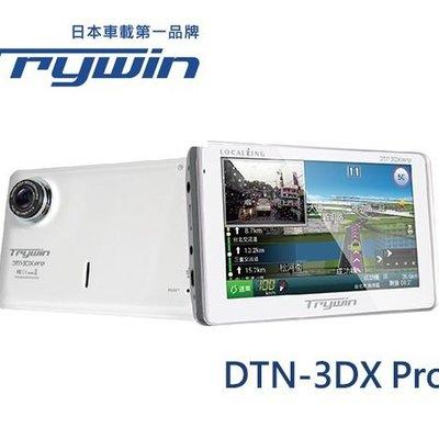 【桃園精品】 免運 Trywin DTN-3DX Pro 行車記錄衛星導航機智慧整合機