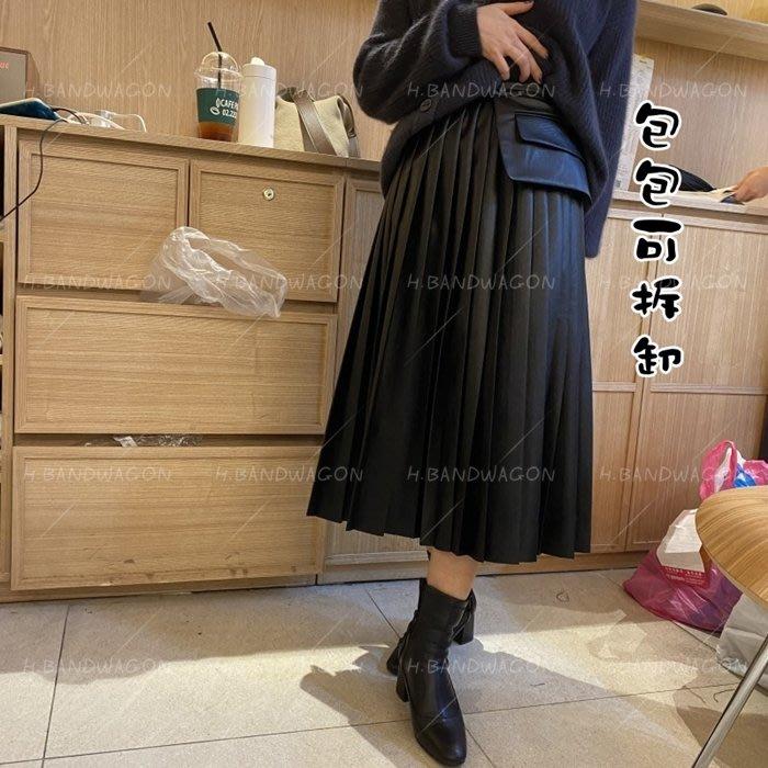 可當手拿包/韓國設計款氣質可拆卸腰包造型PU皮百褶裙 風琴裙 半身裙 長裙 A字裙 皮裙❤️韓製
