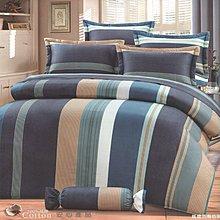 6x7尺涼被5尺床包組100%精梳棉-紳士格調-台灣製 Homian 賀眠寢飾