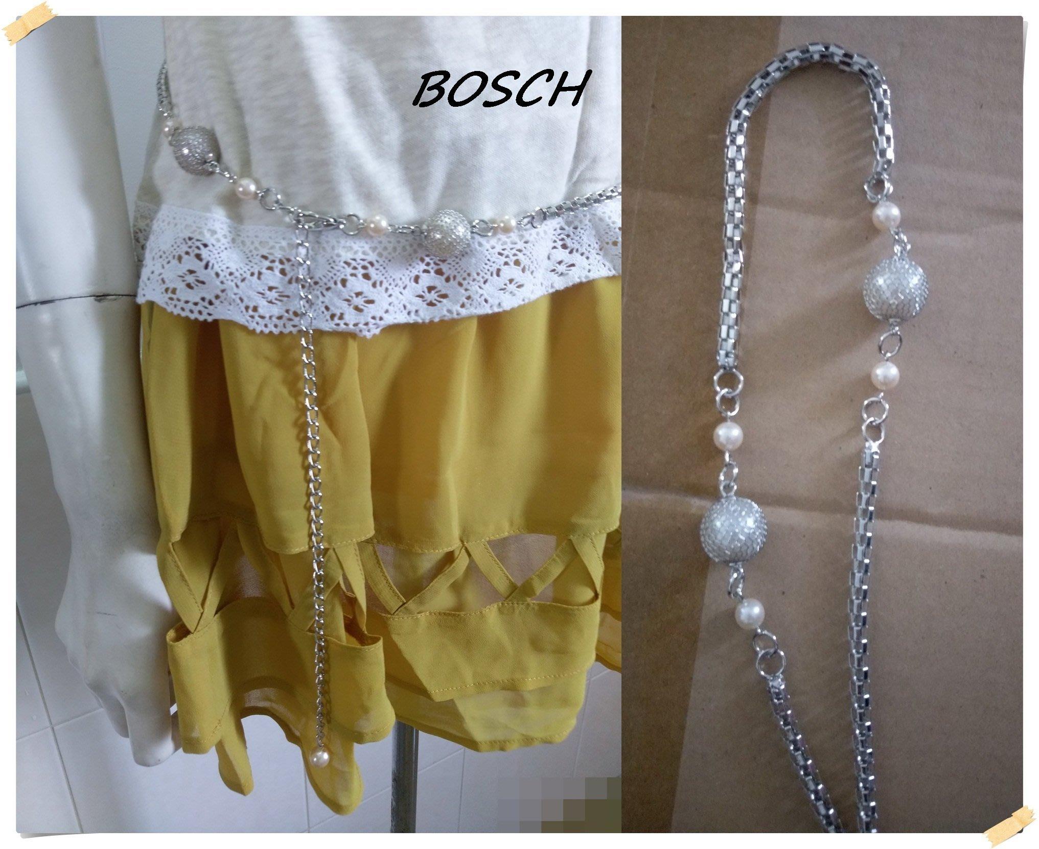 。BOSCH【全新專櫃商品】亮銀色 時尚混搭款圓球造型縷空粗圓目金屬腰鍊/項鍊二用 F號