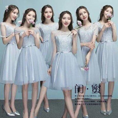 天使佳人婚紗禮服~~~~~~~灰色蕾絲多款伴娘小禮服晚宴服