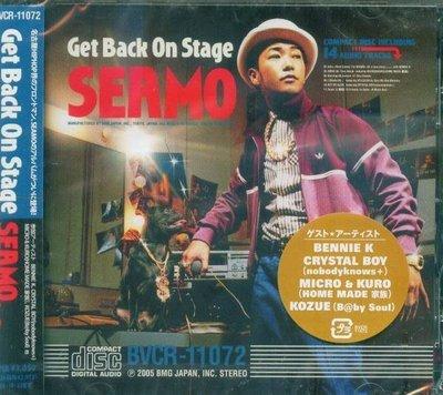 (日版全新未拆) SEAMO - Get Back On Stage