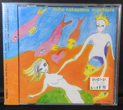 CD中山美穗miho nakayama-manifesto~新品~10HL20C04~