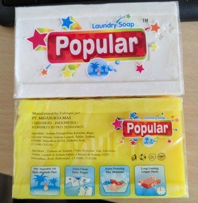 Popular 250g 去汙皂 泡辣去汙皂 Popular去汙皂 印尼香皂 肥皂 泡蠟皂 剝不辣去污皂 萬用皂