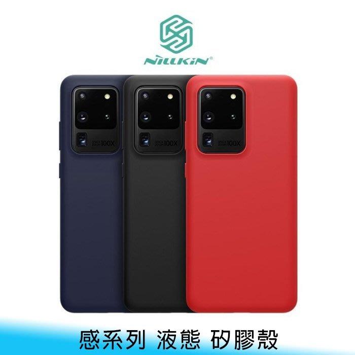 【台南/面交】NILLKIN 三星 S20/20+/20 Ultra 感系列 液態/矽膠 超薄 保護殼/矽膠殼 送贈品