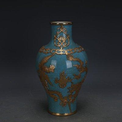 ㊣姥姥的寶藏㊣ 大清乾隆天青釉包金鑲金龍鳳觀音瓶  官窯古瓷器古玩古董收藏