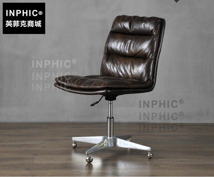 INPHIC-美式油蠟皮電腦椅 頭層皮歐式復古簡約工業風個性升降轉椅_S1910C