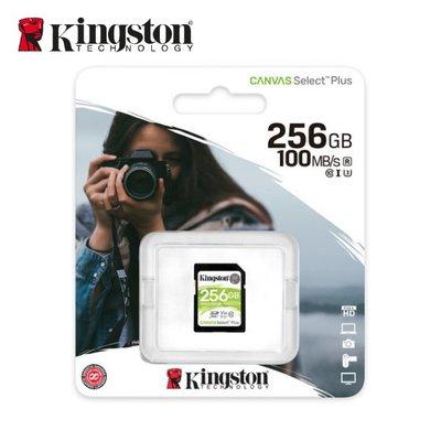 [公司貨] 金士頓 Canvas Select Plus SDXC 相機記憶卡 256GB(KT-SDCS2-256G)