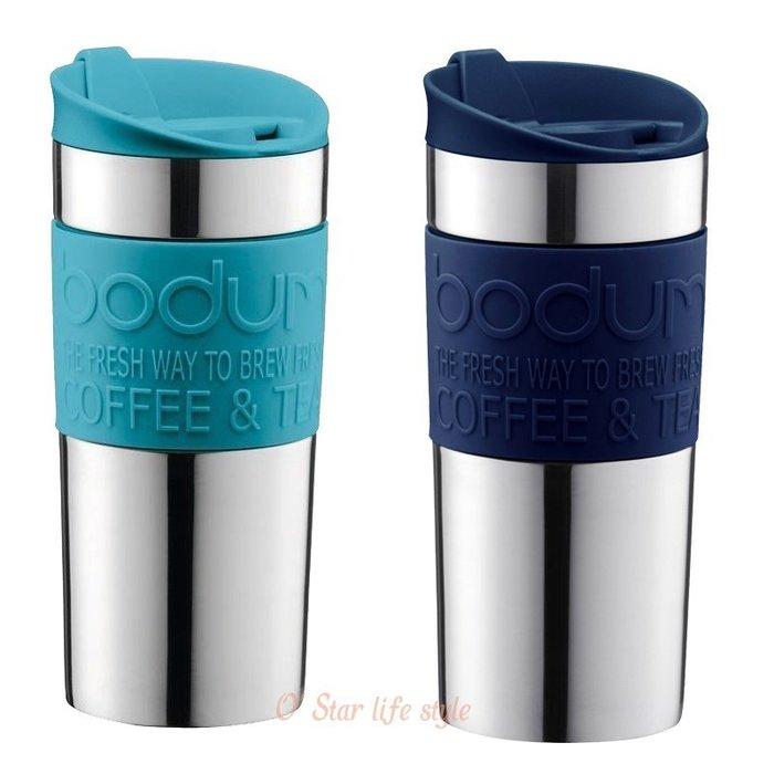 丹麥 Bodum  Travel Mug  雙層不鏽鋼 真空隨行杯 350ml  2色可選