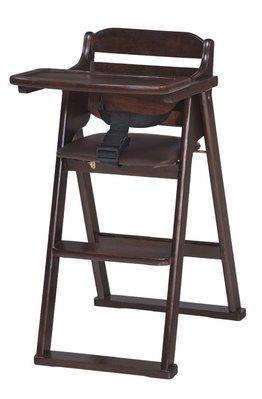 【南洋風休閒傢俱】餐廳家具系列-胡桃色折合寶寶椅 寶寶椅 折合椅 (金624-3)