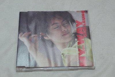 【金玉閣C-5】CD~梁詠琪 第一手原創英文歌