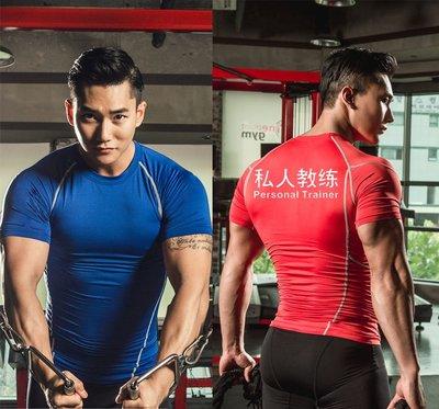 運動緊身衣教練工作服健身訓練服速干短袖圓領t恤塑身上衣『VIVI時尚』