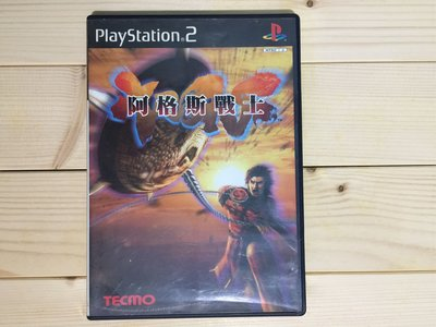 PS2 阿格斯戰士 (另譯:未來戰士) 中文版