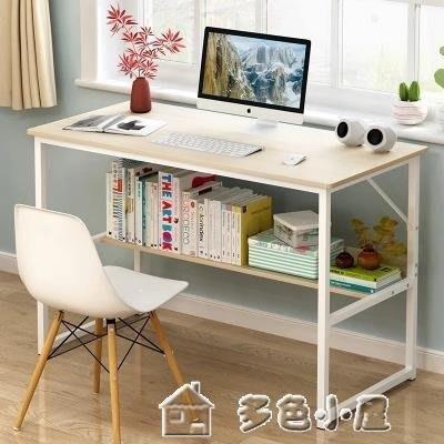ZIHOPE 電腦臺式桌家用電腦桌現代辦公桌學習桌子簡約書桌經濟型簡易桌子ZI812