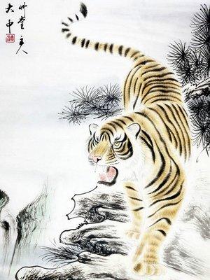 馮大中    手繪   虎  贈作者簡介原圖 工筆國畫水墨畫