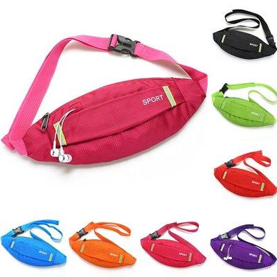 韓國MM=戶外腰包男女士跑步腰包運動音樂手機包貼身防盜隱形腰包跑步小包=側包/肩包/手提包/水桶包/斜背包/手機包/化