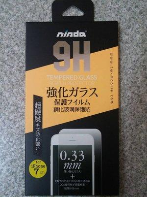 @威達通訊@滿版 NISDA 9H鋼化玻璃保護貼 APPLE iPhone6,iPhone6 PLUS 白色黑色銀色玫瑰