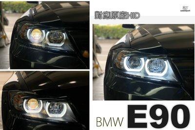 小傑車燈精品--實車 BMW E90 335 320 U型導光 光圈 HID版本用 魚眼 頭燈 大燈 E90大燈 台灣製