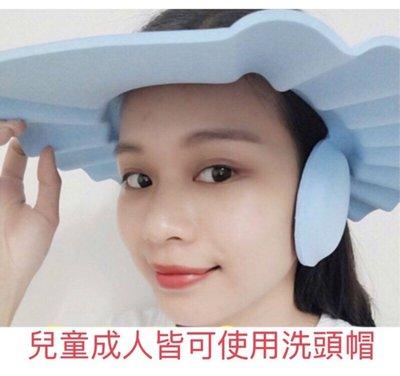 寶寶洗頭帽 防水 護耳 成人 兒童 老人 皆可用  洗頭神器 療養院 養老院