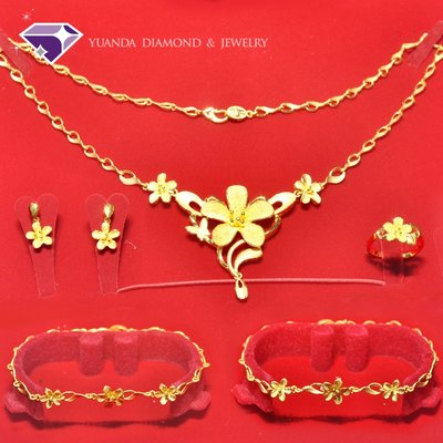 【YUANDA】『小確幸』結婚黃金套組 戒指、手鍊、項鍊、耳環-元大鑽石銀樓