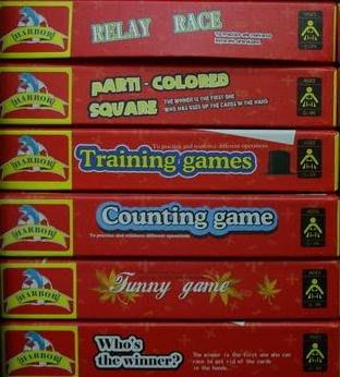 Playmate  數學繪本+遊戲盒    不分售