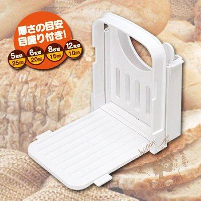 ♡fens house♡日本進口 skater 標準型 吐司切片器 土司切割器 可調整厚薄 日本製