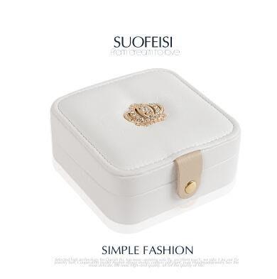 【優上】首飾盒首飾收納盒耳釘戒指盒便攜式皮質飾品盒日本「乳白色」