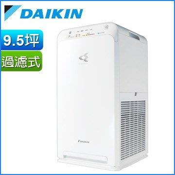 大金DAIKIN MC40USCT空氣清淨機~另售MC55USCT / MCK55USCT