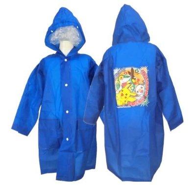 【胖兔兒精選】日本 神奇寶貝 皮卡丘 雨衣 精靈寶可夢 POKEMON 附收納袋 外出 上學