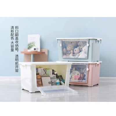 大號透明塑膠收納箱 居家家用側門可視帶輪整理盒(兩入)_☆[好溫馨_SoGoods優購好]☆
