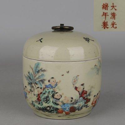 古玩瓷器大清光緒年制款粉彩笑口常開嬰戲紋小茶葉罐 古玩古董仿古瓷舊貨