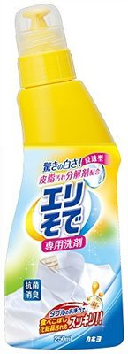 日本原裝 神野石鹼 局部清潔 去污劑 250ml 去漬 污漬 清潔 襯衫【全日空】