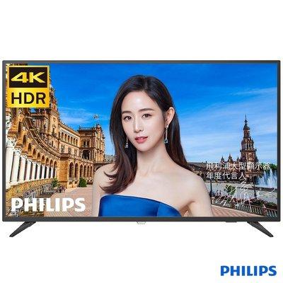 Philips 飛利浦50型4K聯網液晶顯示器50PUH6183 高雄市店家